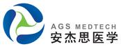 AGS MEDTECH Disposable Endoscopy Instrument